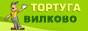 Тортуга - отдых на юге Одессы около Вилково - Охота Рыбалка Экскурсии